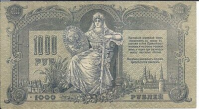 Russian Cossacks banknote paper money PS418a 1000 Rubles 1919 in VF condition