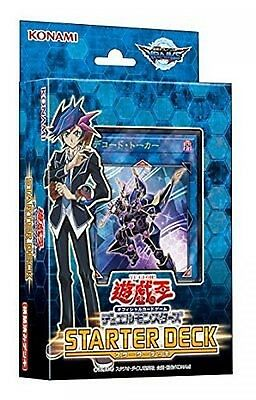 Yu-Gi-Oh OCG Duel Monsters STARTER DECK 2017 F/S