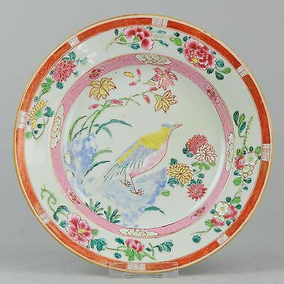 Antique 18th c Chinese Yongzheng Porcelain Qing Bird in Landscape Plate