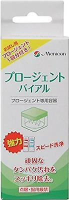 MENICON PROGENT Vial & Hard Contact Lens Cleaning Solution 1-Pair F/S