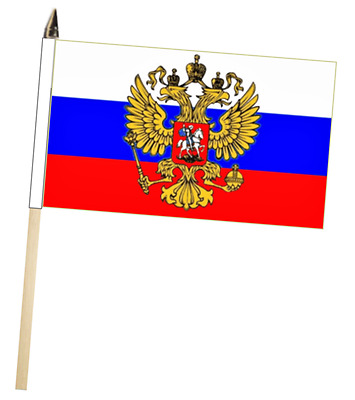 Russian Federation Russia Presidential Standard Large Hand Waving Courtesy Flag