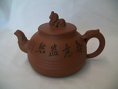 Vintage Chinese Yixing Teapot Calligraphy Signed Seal Chop Mark Dragon Handle