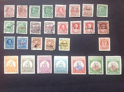 CRETE Collection of Stamps
