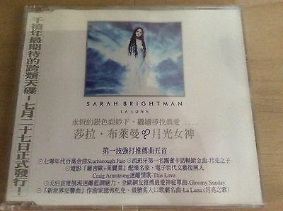 Sarah Brightman - La Luna - Taiwanese 5trk Promo Only Sampler.Extremely Rare.
