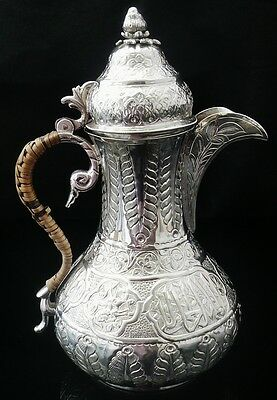 Middle Eastern Silver Dallah Coffee Pot, Base Stamped