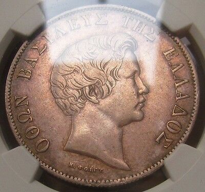 Greece..5 Drachma 1833A..XF40..Beautifull coin with  Orininal patina..