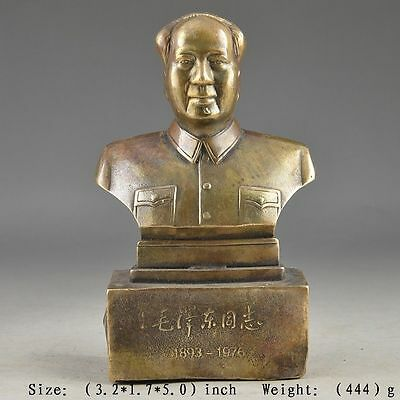 Exquisite Brass Purely Hammered Old Hand Hero Chairman Mao Collectibles Statue
