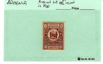 Armenia - 1920 stamp that was prepared but not issued