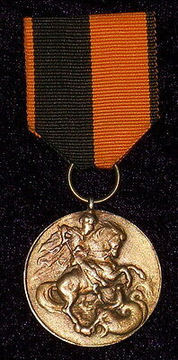 "Imperial Russian White Army Medal ""courland Medal. Western Front 1919"" Copy"