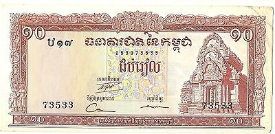 Cambodia 10 Riels Brown Temple of Banteal ND 1962 EF/AU Pick No, 6