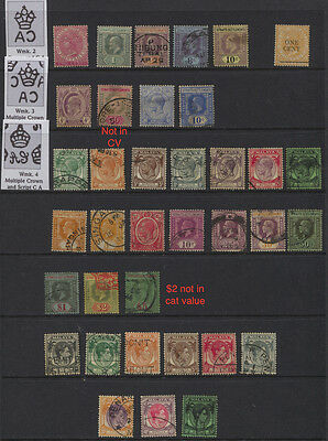 Straits Settlements QV - GVI 1882 - 1948 MH / Used Collection 2 Scns CV $86+