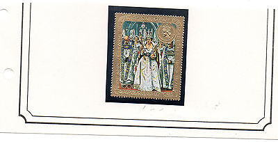 Stamps Comoros 1978 Anniversary Of Coronation 1000F Gold Perforate