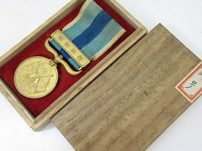 1904-05 Russo Japanese War Medal from Japan in titled box of issue WW se214