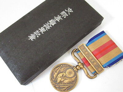 A Japanese 1937 China Incident Medal with Case from Japan se210