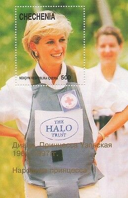 Lady Diana Princess Of Wales Angola Minefield Chechenia 1997 Mnh Stamp Sheetlet