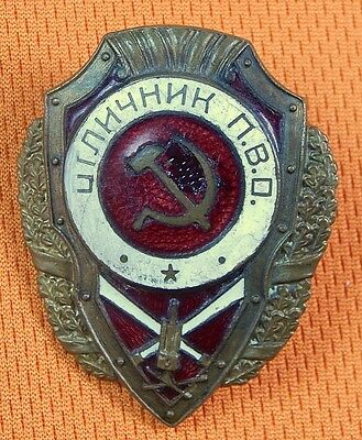 Soviet Russian Russia USSR WW2 Excellent Air Defense Badge Medal Order