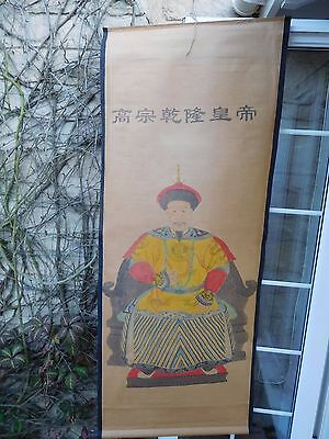 Vintage Chinese Scroll of emperor/court official character marks decorative