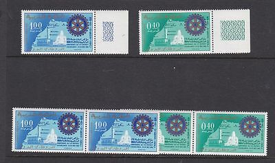 Morocco. 1968 Rotary Club International. Unmounted mint as singles and pairs