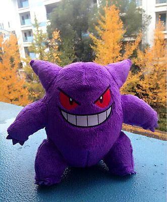 New Pokemon Gengar soft plush doll toy Figure Collectible Tomy 23CM