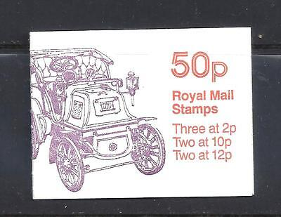 Great Britain Booklet Qeii Vf Mint Nh (Bs10205)