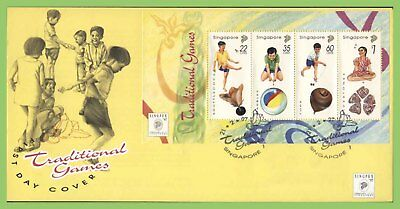 "Singapore 1997 ""SINGPEX '97"" International Stamp Exhibition M/S First Day Cover"
