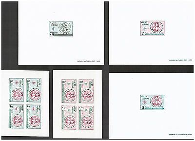 Cambodia Stamps Scott # 234 236  Deluxe Proof  + Imperf  Blocks Sheetlets