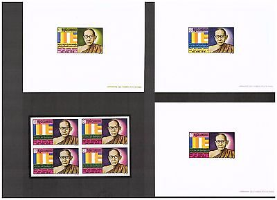 Cambodia Stamps Sc # 243  245 Deluxe Proof  + Imperf Blocks Sheetlets