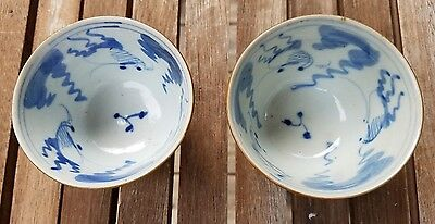 2 Antique Chinese Blue & White Cups w/Brown Glaze exteriors