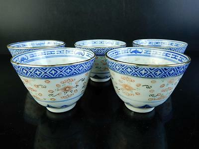 H1124:Chinese Colored porcelain Flower pattern TEA CUP Senchawan 5pcs,auto