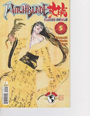 Witchblade Manga #5 Top Cow Comics, Image FREE SHIPPING AVAILABLE!