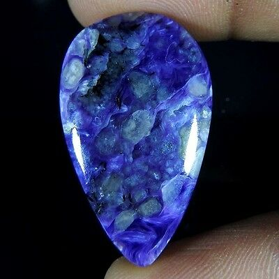 37.90Cts. 100% NATURAL RUSSIAN BLUE CHAROITE FANCY CABOCHON GORGEOUS GEMSTONES