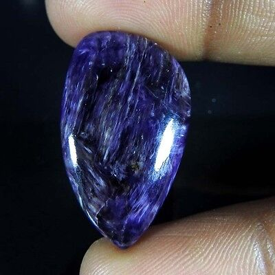 24.05Cts. 100% NATURAL RUSSIAN BLUE CHAROITE FANCY CABOCHON GORGEOUS GEMSTONES