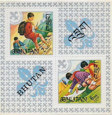 60th ANNIVERSARY OF SCOUNTING BOY SCOUTS BHUTAN MNH STAMP SHEETLET