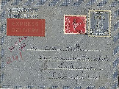 India 1966 Express Inland Letter Used (A)