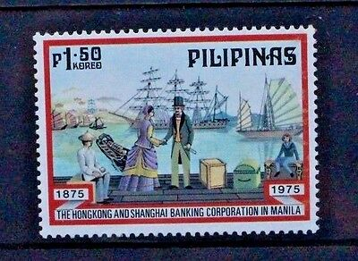 PHILIPPINES 1975 Banking Corporation Ships. Set of 1. Mint Never Hinged. SG1382.