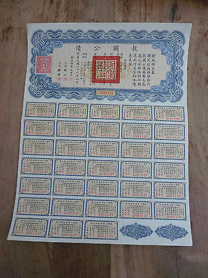 China, Liberty Bond 1937, $ 10 with Coupons and Vignettes