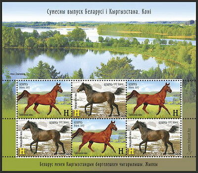 Belarus. 2017 Joint issue of Belarus and Kyrgyzstan. Horses. Klb