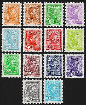 URUGUAY Scott 837-849A MNH - 1972-74 Artigas Definitive Set of 14