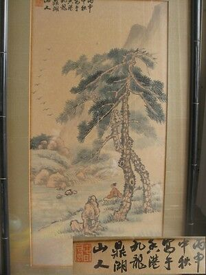 Vintage Chinese Framed Brush Ink Watercolor Landscape Painting Calligraphy Seal