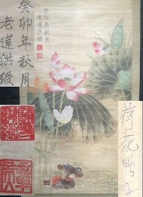 Vintage Chinese Scroll Watercolor Ink Painting Lotus Flower Mandarin Duck Signed