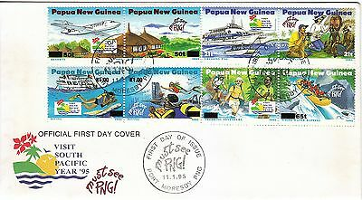 Papua New Guinea Overprints Tourism Fdc With Missing 65T Value Stamp.