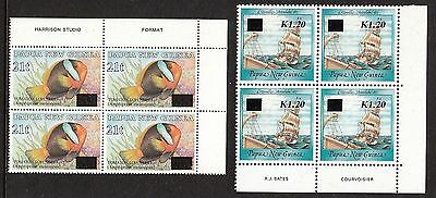 Papua New Guinea  Overprints Ship And Fish In Corner Blocks Of 4 Muh.