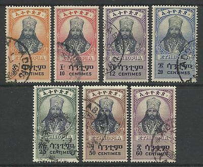 ETHIOPIA 1942 2nd ISSUE PART SET USED (B)