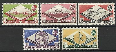 Ethiopia 1962 Sports Set Mint