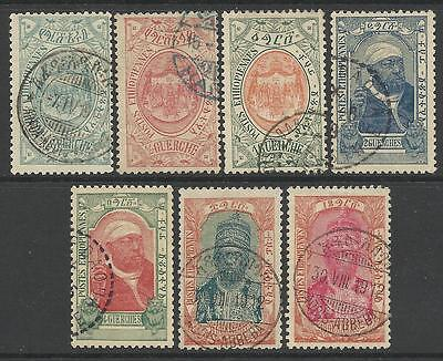 Ethiopia 1909 Throne Of Solomon / Emperor Menelik Set Used