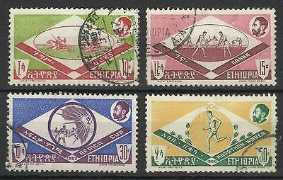 Ethiopia 1962 Sports Part Set Used