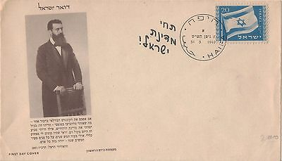 First Day Issue Herzel Postage Stamp Collection 1949 Israel Commemorative Stamps