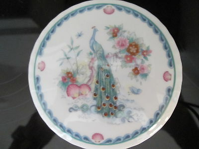 'ROYAL DOULTON Trinket Bowl