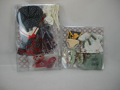 Ruby Red Galleria Yu Ping Sailor  Green Outfits Lati-Yellow Doll Teddy Bear Ten