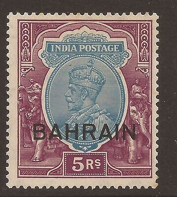 BAHRAIN KGV 1933 5r PURPLE SG 14w (INVERT. WMK) VERY LIGHTLY MOUNTED MINT